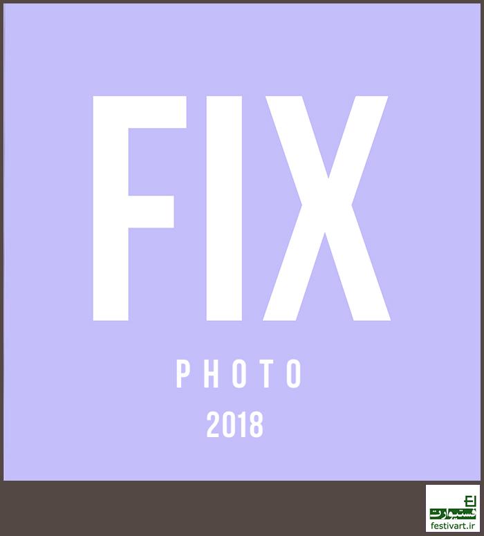 فراخوان بین المللی نمایشگاه عکس لندن، فستیوال جایزه بزرگ FIX Photo