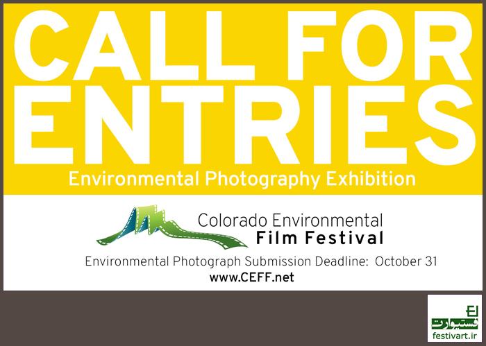 فراخوان بین المللی نمایشگاه عکس محیط زیستی در آمریکا