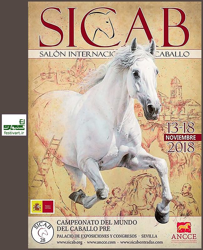 فراخوان رقابت بین المللی طراحی پوستر SICAB اسپانیا سال ۲۰۱۹