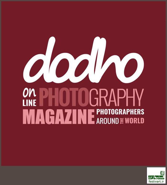 فراخوان رقابت بین المللی عکاسی مجله Dodho 2018