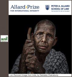 فراخوان رقابت بین المللی عکاسی Allard Prize 2018