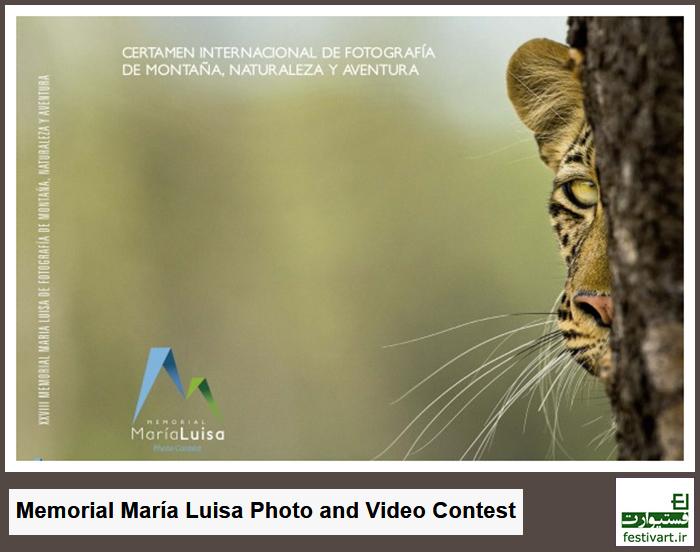 فراخوان رقابت بین المللی فیلم و عکس یادبود Maria Luisa 2018