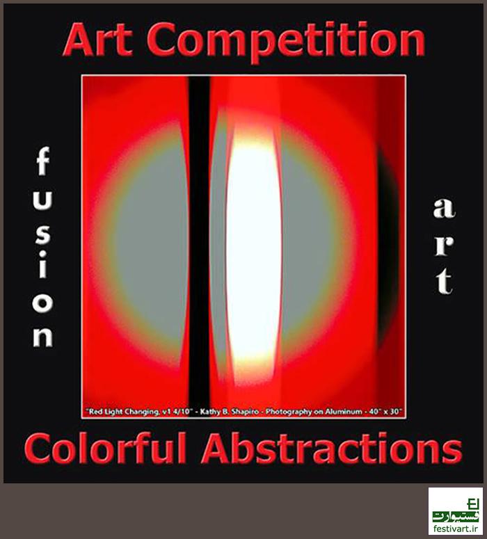 فراخوان رقابت بین المللی Colorful Abstractions 2018