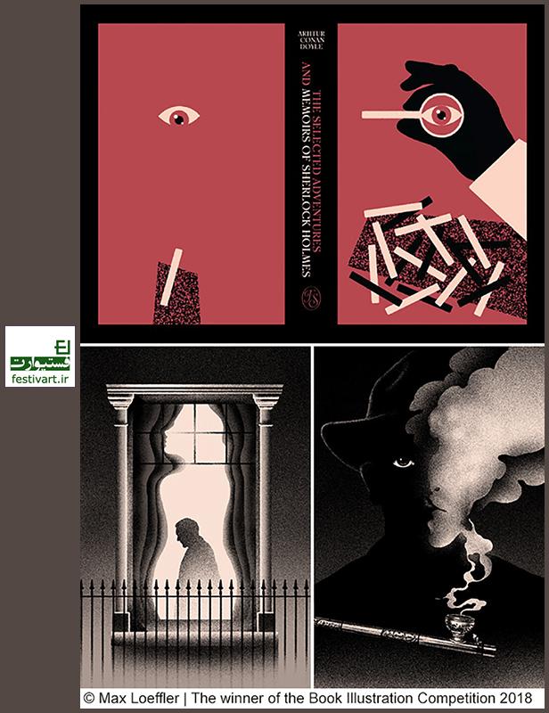 فراخوان رقابت تصویرسازی کتاب Book Illustration 2019