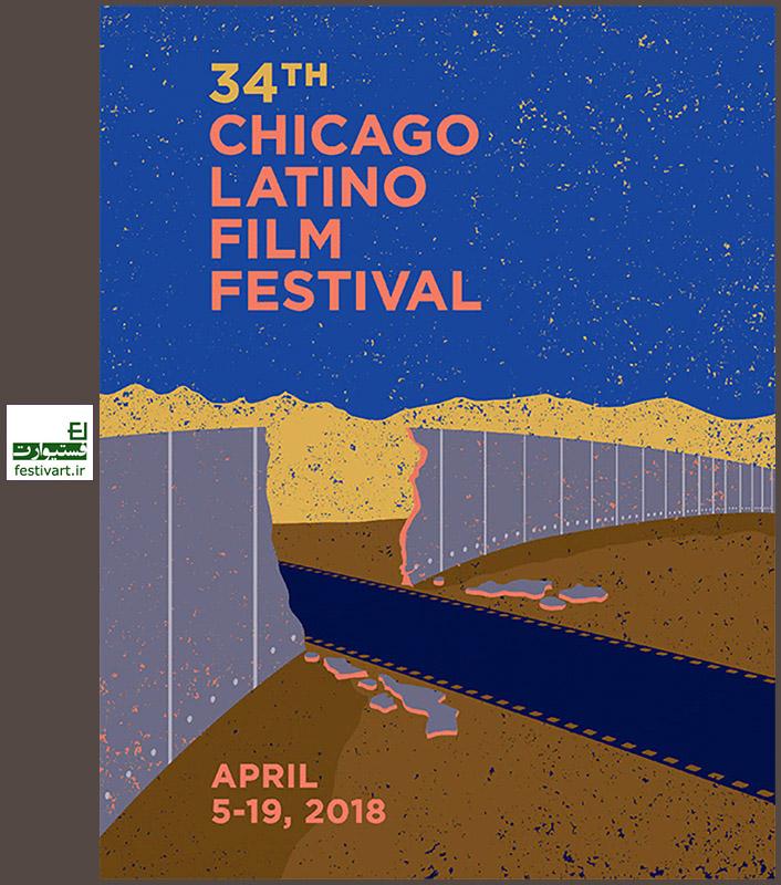 فراخوان سی و پنجمین دوره جشنواره بین المللی پوستر فیلم شیکاگو