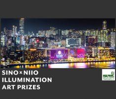 فراخوان بین المللی جایزه هنر نورپردازی Sino و Niio