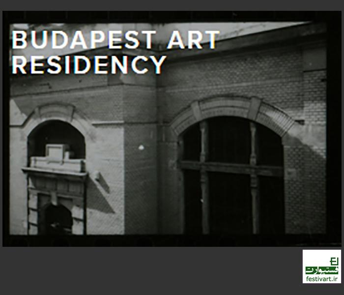 فراخوان بین المللی رزیندسی (اقامت هنری) BARTR در بوداپست