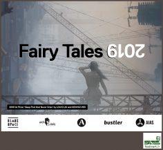 فراخوان بین المللی مسابقه قصه گویی معماری Fairy Tales ۲۰۱۹