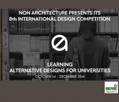 فراخوان بین المللی هشتمین دوره رقابت غیر معماری «یادگیری» ۲۰۱۸