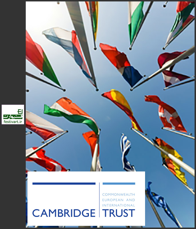 فراخوان بین المللی کمک هزینه تحصیلی در دانشگاه کمبریج انگلستان