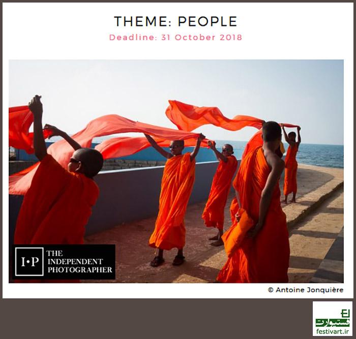 فراخوان رقابت بین المللی عکاسی مردم ۲۰۱۸