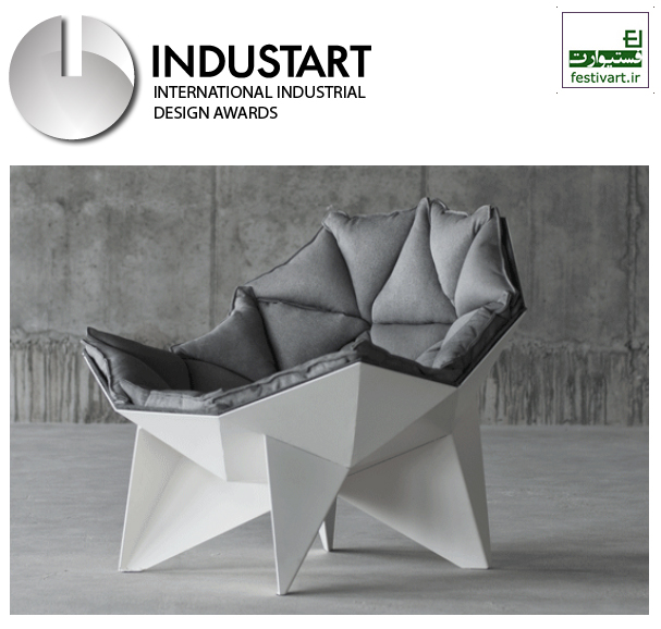 فراخوان رقابت طراحی صنعتی بین المللی Industart 2018