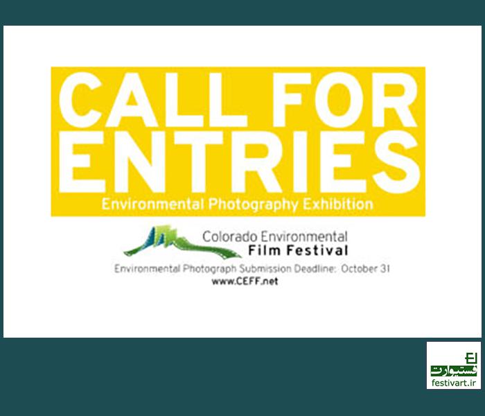 فراخوان رقابت عکاسی بین المللی محیط زیست سال ۲۰۱۸