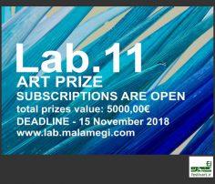 فراخوان رقابت هنری Malamegi Lab.11 در سال ۲۰۱۸