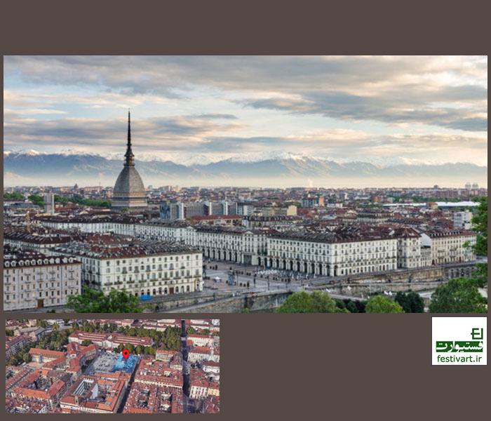 فراخوان مسابقه بینالمللی معماری طراحی موزه شکلات تورین ایتالیا
