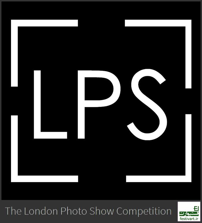 فراخوان نمایشگاه بین المللی عکس لندن سال ۲۰۱۸