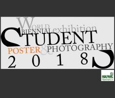 فراخوان هشتمین دوسالانه بین المللی پوستر دانشجویی صربستان سال ۲۰۱۸