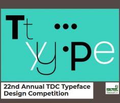 فراخوان بیست و دومین دوره رقابت بین المللی طراحی تایپ فیس TDC 2019