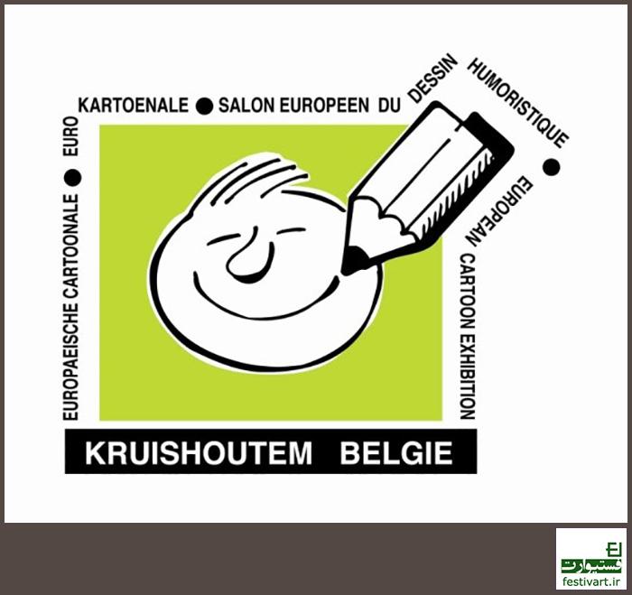 فراخوان بین المللی بیست و دومیین مسابقه کارتون یوروکارتوناله ی بلژیک