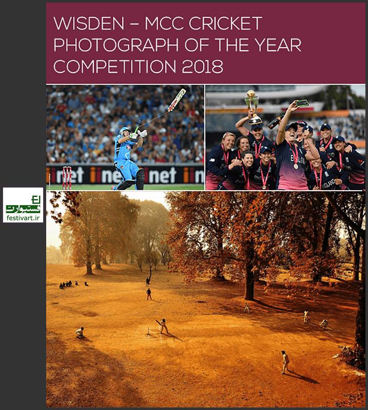 فراخوان بین المللی رقابت عکاسی Wisden – MCC Cricket 2018
