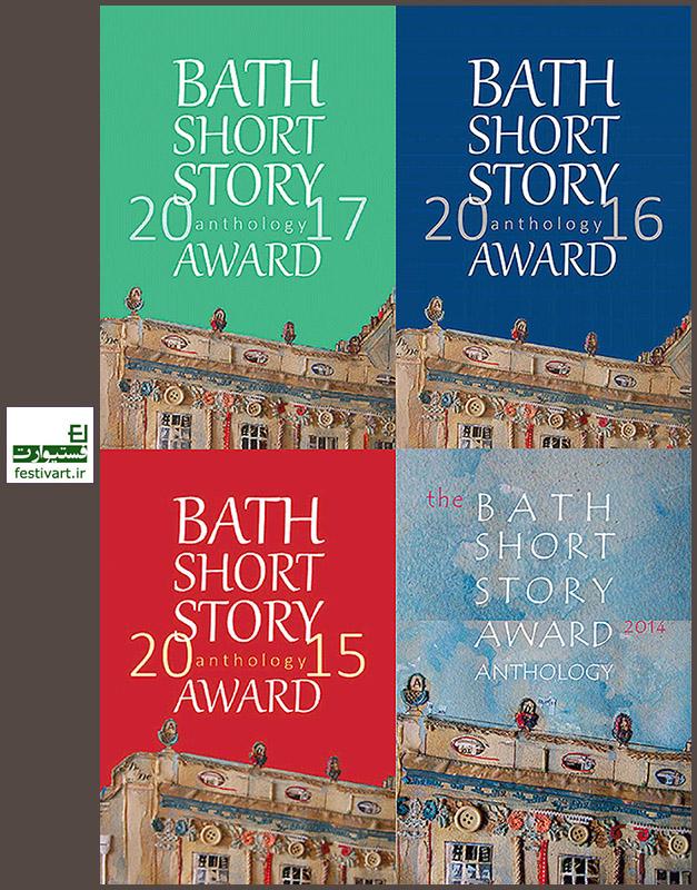 فراخوان رقابت بین المللی داستان کوتاه ۲۰۱۹ Bath Short Story Award