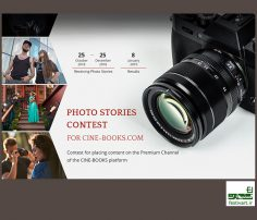 فراخوان رقابت بین المللی عکاسی Cine-Books 2018