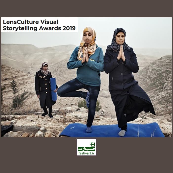 فراخوان رقابت بین المللی عکاسی LensCulture ۲۰۱۹