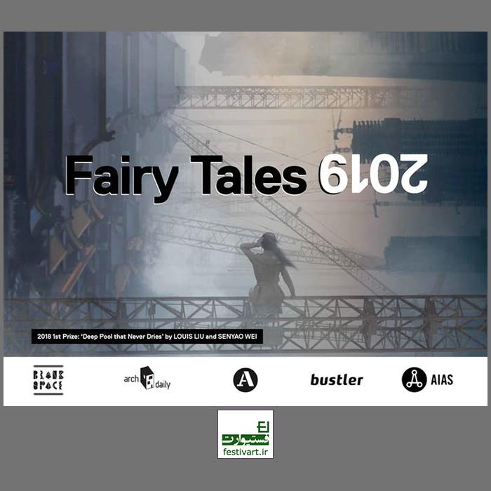 فراخوان رقابت بین المللی قصه گویی معماری Fairy Tales ۲۰۱۹
