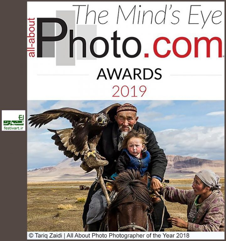 فراخوان رقابت بین المللی All About Photo Awards 2019