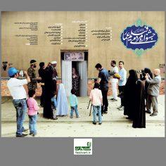 فراخوان طراحی مردمی پوستر نهمین جشنواره عمار