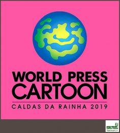 فراخوان چهاردهمین مسابقه بین المللی «کارتون مطبوعاتی جهان» در پرتغال