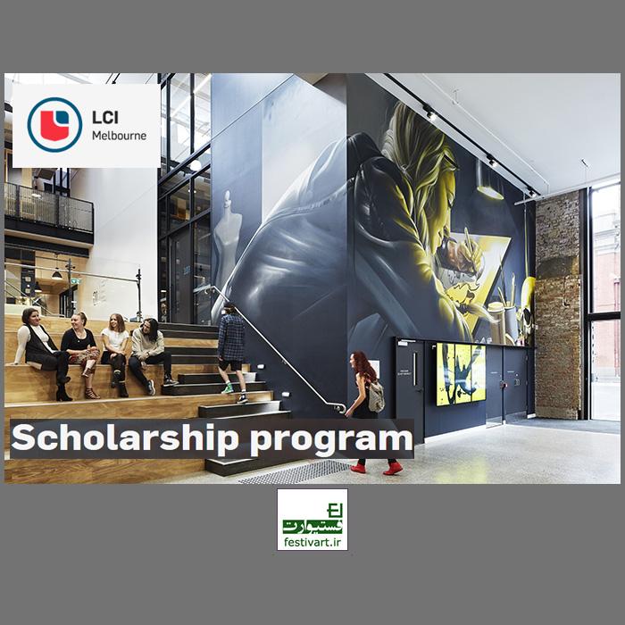فراخوان بین المللی بورس تحصیلی دانشگاه LCI ملبورن