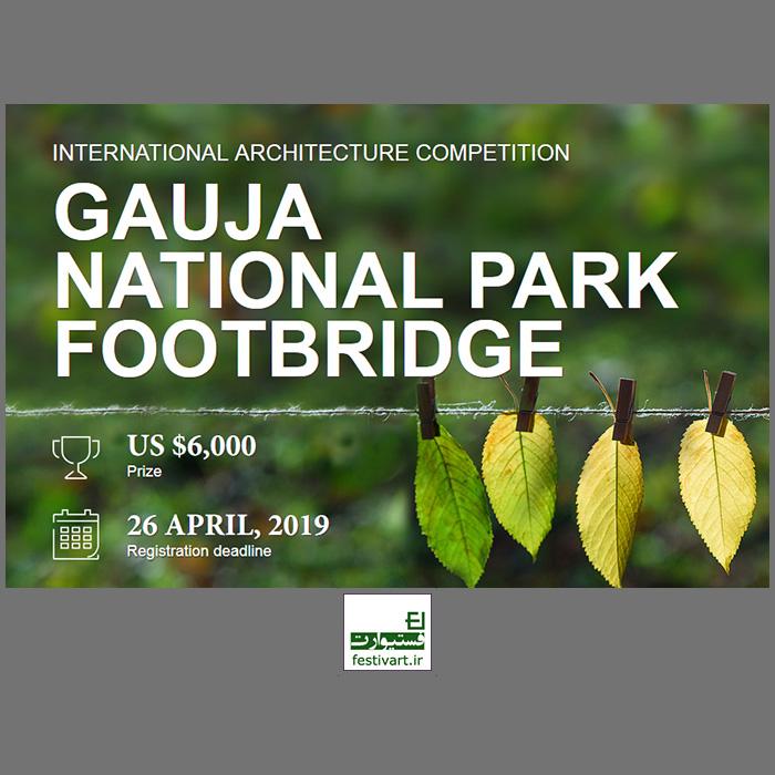 فراخوان بین المللی مسابقه طراحی پل پیاده رو پارک ملی گوجا