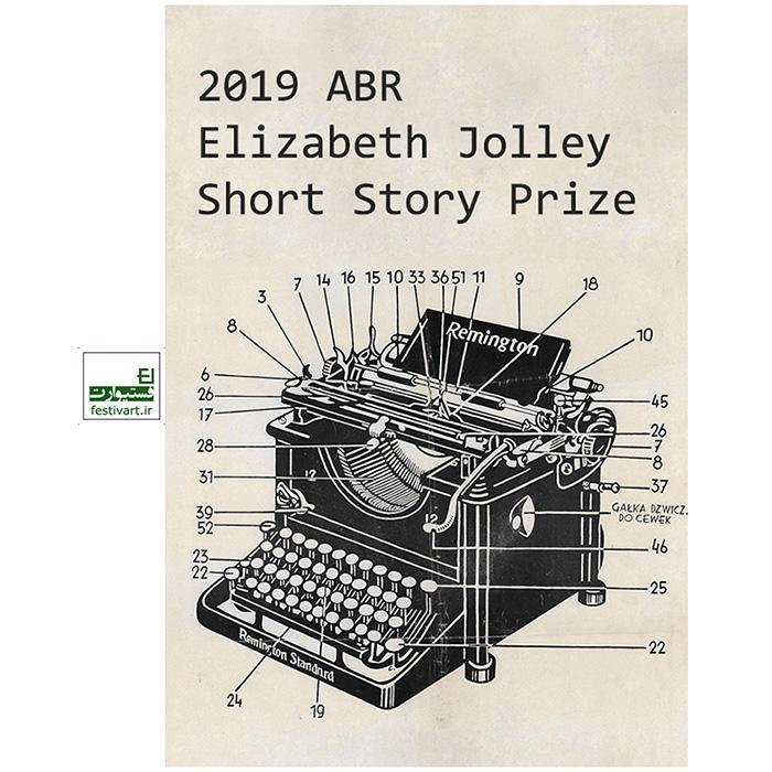 فراخوان جایزه بین المللی داستان کوتاه ABR Elizabeth Jolley ۲۰۱۹