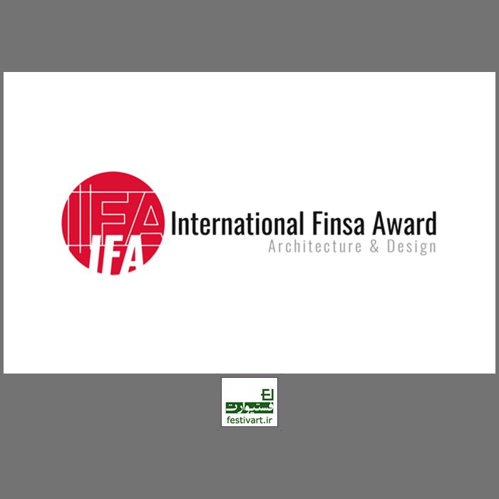 فراخوان جایزه بین المللی معماری Finsa ۲۰۱۹
