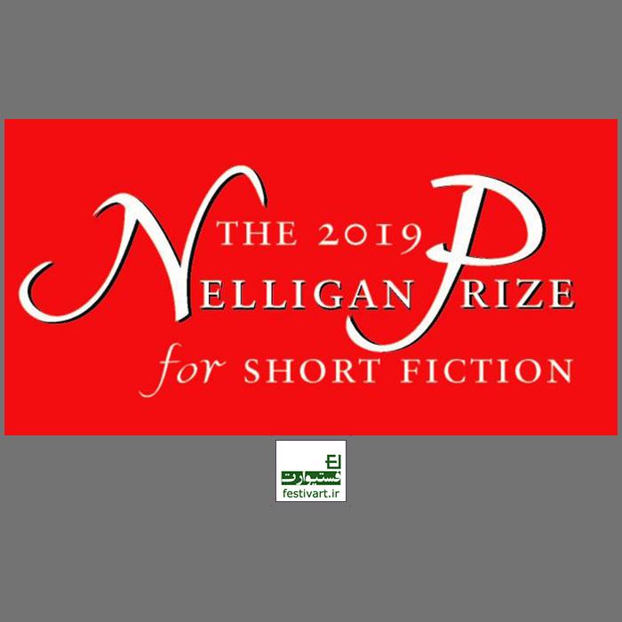فراخوان جایزه داستان کوتاه Nelligan ۲۰۱۹
