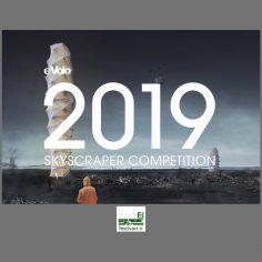 فراخوان رقابت بین المللی طراحی آسمان خراش evolo 2019