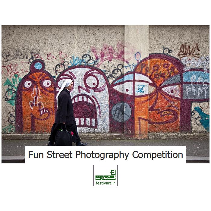 فراخوان رقابت بین المللی عکاسی خیابانی سرگرم کننده ۲۰۱۹