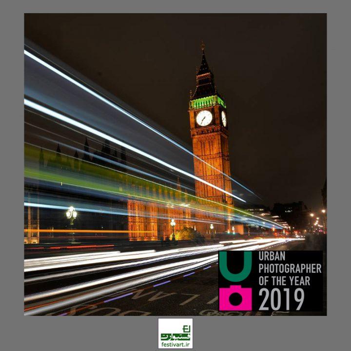 فراخوان رقابت بین المللی عکاسی شهری CBRE ۲۰۱۹