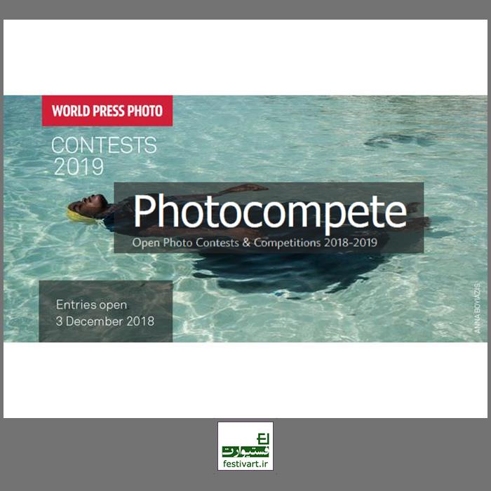 فراخوان رقابت بین المللی عکاسی World Press ۲۰۱۹