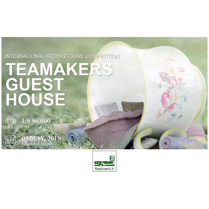 فراخوان مسابقه معماری مهمان خانه تولیدکنندگان چای