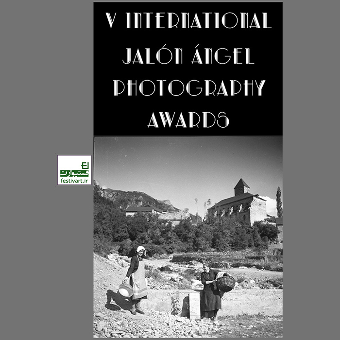 فراخوان پنجمین جایزه بین المللی عکاسی Jalón Ángel
