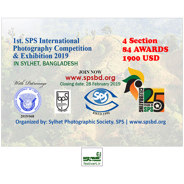 فراخوان اولین رقابت بین المللی عکاسی SPS ۲۰۱۹