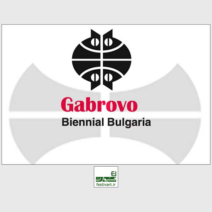 فراخوان بیست و چهارمین رقابت دوسالانه بین المللی طنز Gabrovo ۲۰۱۹
