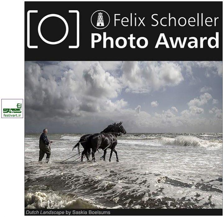 فراخوان بین المللی جایزه عکاسی Felix Schoeller ۲۰۱۹