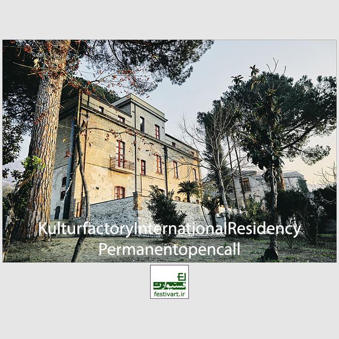 فراخوان بین المللی رزیدنسی (برنامه اقامت هنری) kulturfactory در ایتالیا
