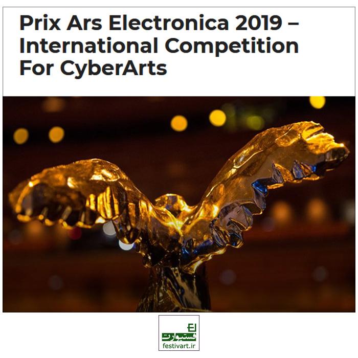 فراخوان بین المللی رقابت هنری Prix Ars Electronica ۲۰۱۹