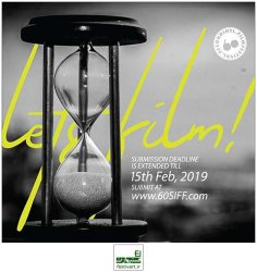 فراخوان بین المللی ششمین جشنواره فیلمهای ۶۰ ثانیه ای پاکستان