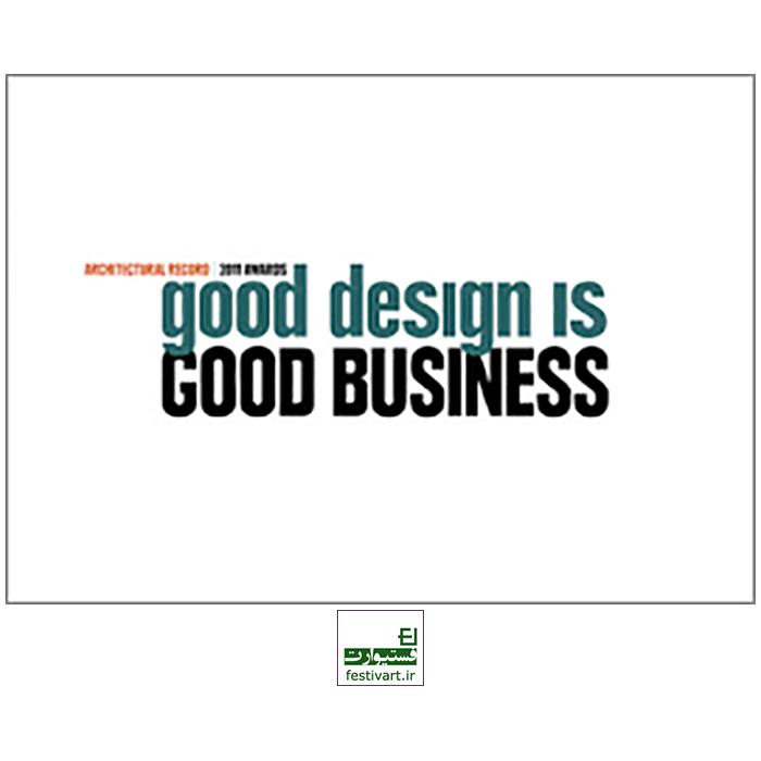 فراخوان بین المللی مسابقه «طراحی خوب،کسب و کار خوب»