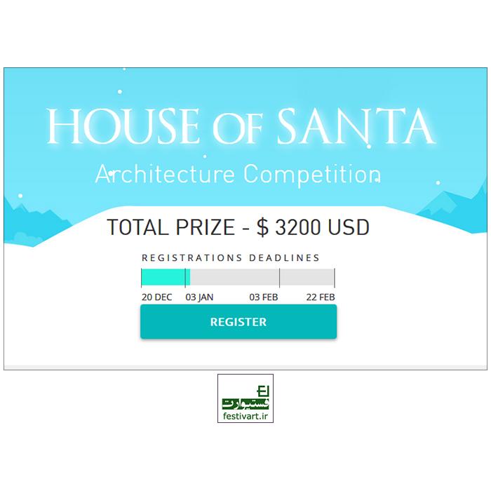 فراخوان بین المللی معماری مسابقه طراحی خانه ای برای بابانوئل